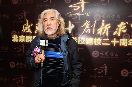 张纪中接受媒体采访
