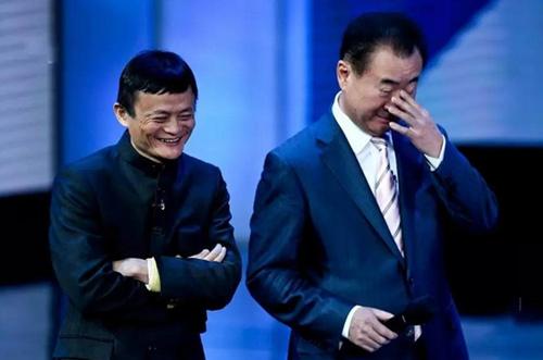 马云调侃王健林(图片来源于网络)
