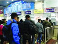 哈尔滨降雪致客运停发400班次 影响客流近万人