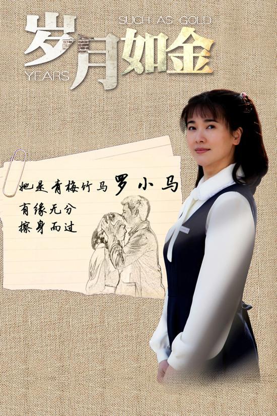 电视前沿 > 正文     新浪娱乐讯 阎建钢[微博]执导,王丽萍[微博]执笔