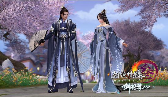 全新外装:河汉清云