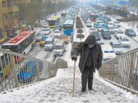 """哈尔滨10日路上会有""""疙瘩冰"""" 周末变暖还下雨"""