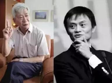 马云与父亲马来法(图片来源于网络)
