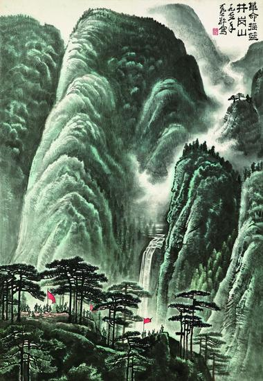 龙美术馆馆藏 李可染    井岗山  138×95.5cm  立轴 设色纸本 1976