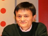 敲钟仪式马云演讲:天猫双11始于中国走向世界