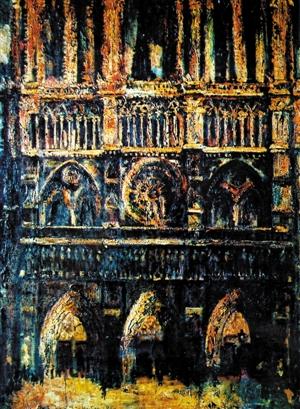 刘海粟1930年作品,油画《巴黎圣母院》