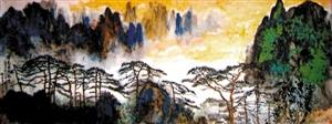 刘海粟1982年作品,中国画《曙光普照乾坤》