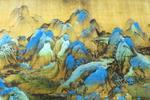 图为《千里江山图》高仿真艺术品局部图 曹强 摄
