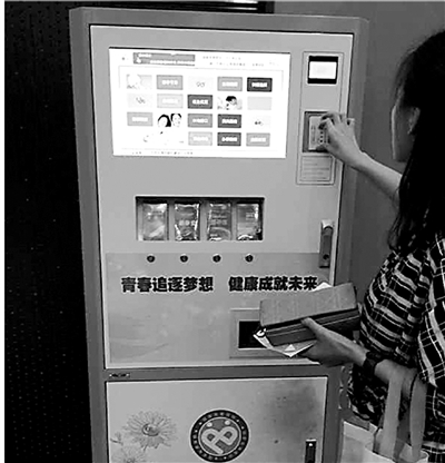 进入浙江高校的计生药具发放机