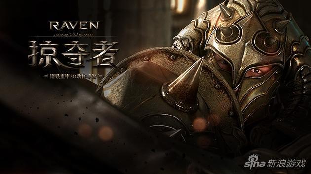 掠夺者获2015韩国游戏大奖
