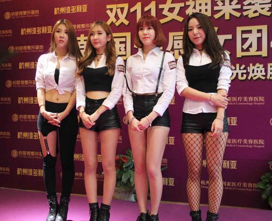韩女团4X自曝超爱周董李易峰