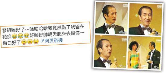 何超莲看见赌王1985年做港姐决赛司仪的电视图片,扬言要亲爸爸一百下。