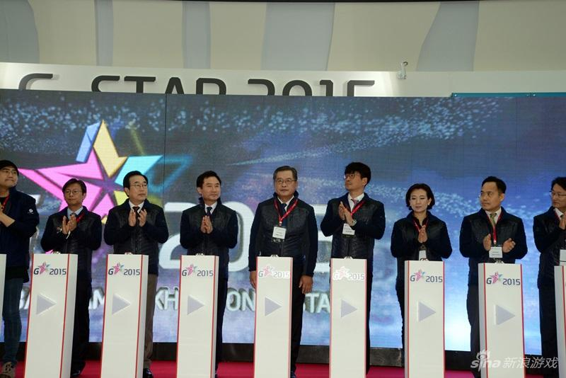 Gstar2015正式开幕