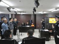 黑龙江延寿杀警越狱案宣判 两人被判死刑一人无期