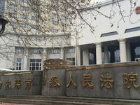黑龙江延寿9.2杀警越狱案13日开庭宣判