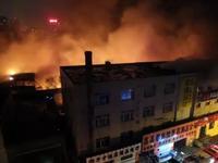 哈尔滨道外仓库半夜起火 14日凌晨仍在扑救中