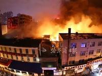 哈尔滨道外一工具厂半夜燃起大火 现场爆炸声不断