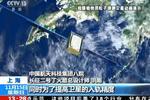 中国暗物质探测卫星启程运往酒泉 12月发射