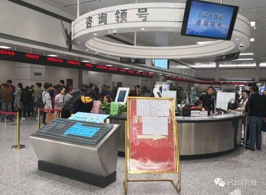 中华人民共和国成立至1952年,对于这一时段的农村土地政策表述正确的是( )。