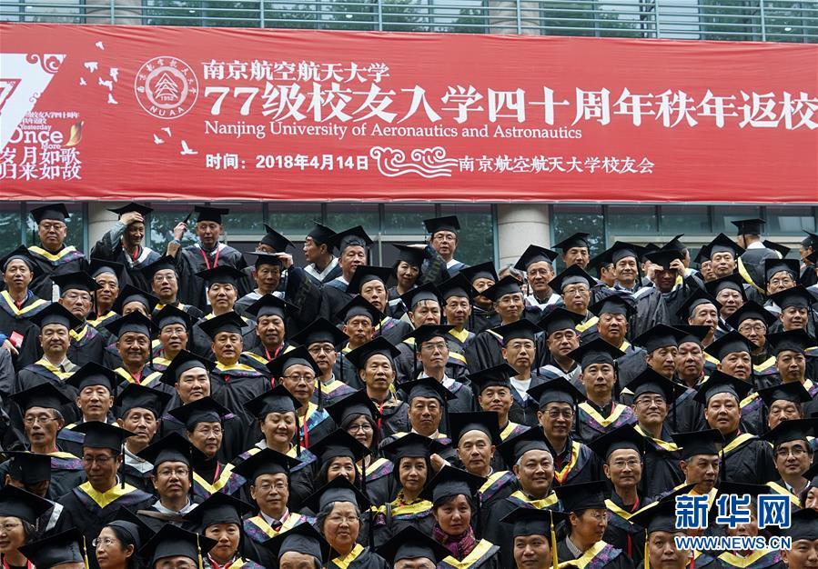 时隔17年 赵本山被曝与范伟再演《刘老根3》