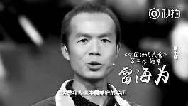 香港理论三段片线观看