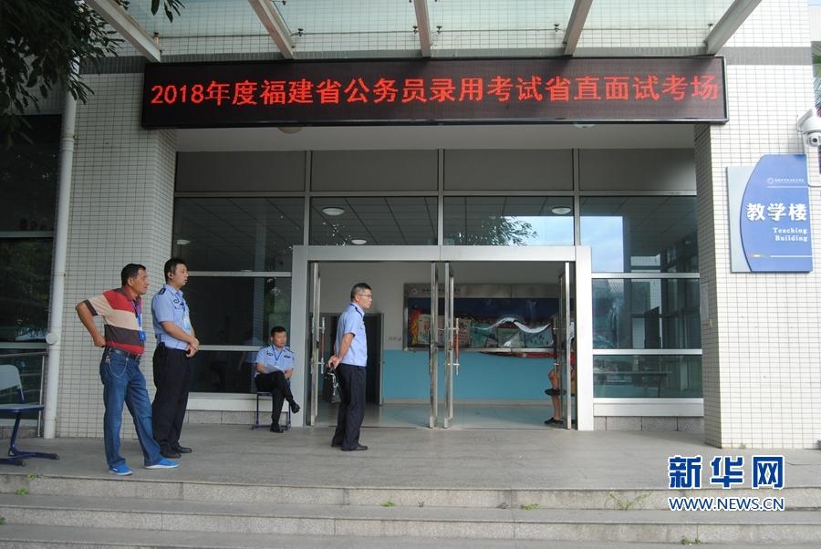 河北:石家庄和邢台南宫市所有村庄和居民小区实行封闭管理
