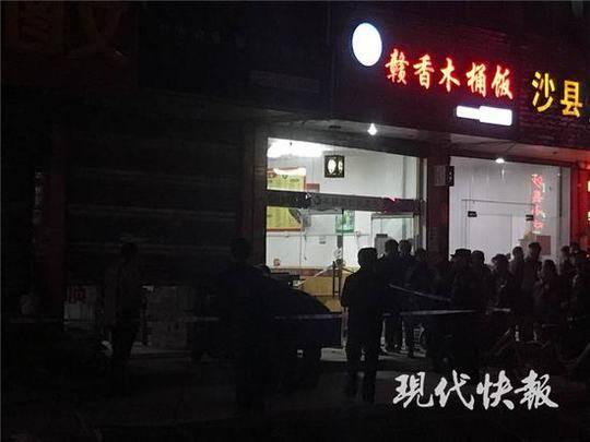 上海百乐门