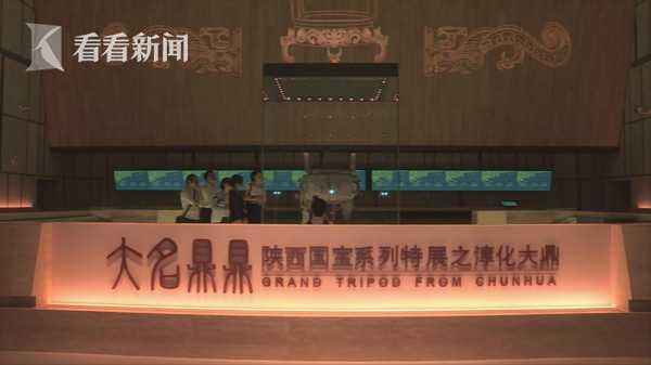 颜宁、高福、锁志刚等华人科学家当选美国科学院外籍院士