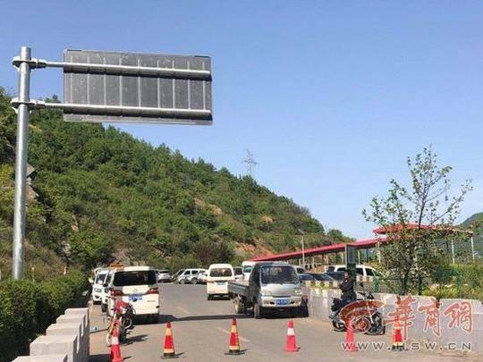 industrial goods lift