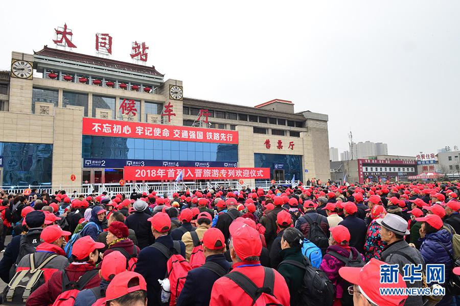 15家外航复航中国 出入境管制等待新常态