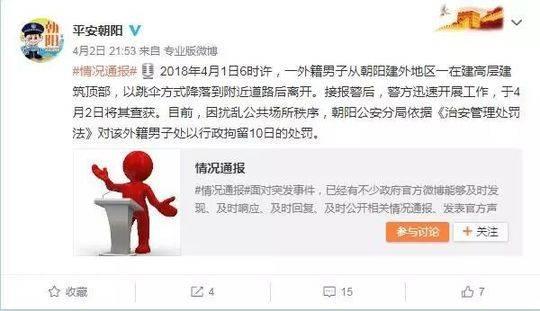 杭州发现一例境外输入复阳无症状感染者,系培训机构外教
