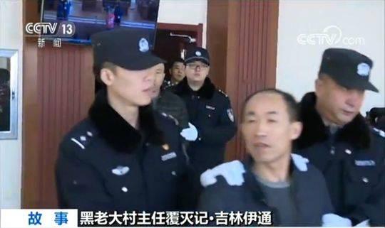 【拼多多试用】中国工程院公布院士候选人,李彦宏、王坚等人在列
