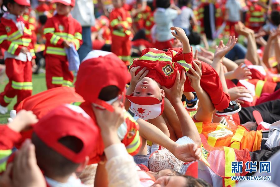 韩国足球抓饭直播网站