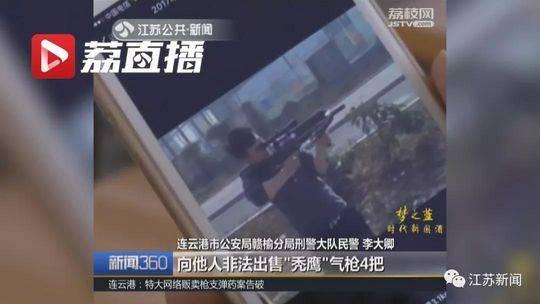 北京顺义出现聚集性疫情 与河北聚集性疫情不存在明显关联