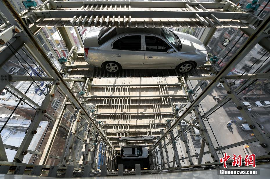 auto garage lift