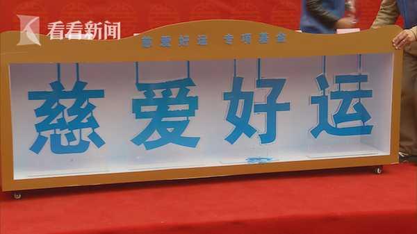 粤海彩票七星论坛