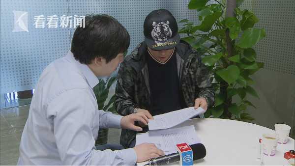【录像集锦】广西一培训机构老师猥亵学生 已被检察院批捕