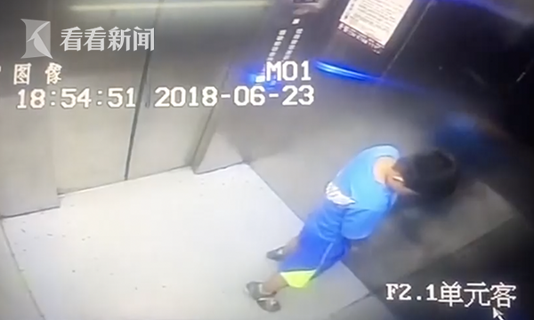 elevator at home