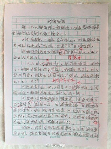 Twitter揭秘:后疫情时代下 中国跨境电商如何