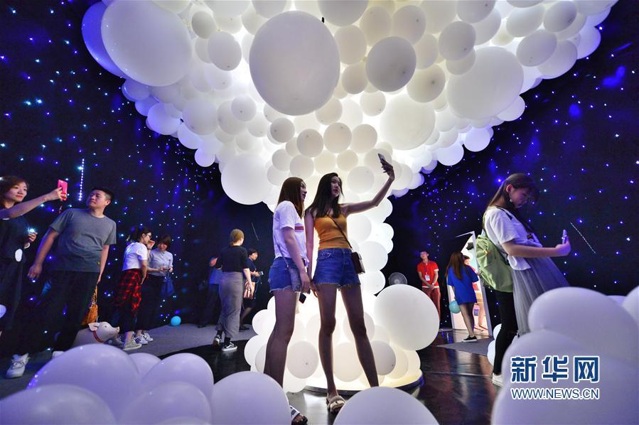 习近平向中国国际数字经济博览会致贺信