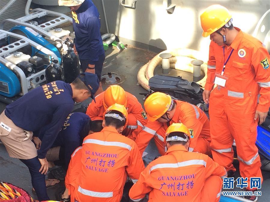 【赌神手机版官网】中国航母杀手亮相 数千公里外可精确猎杀航母