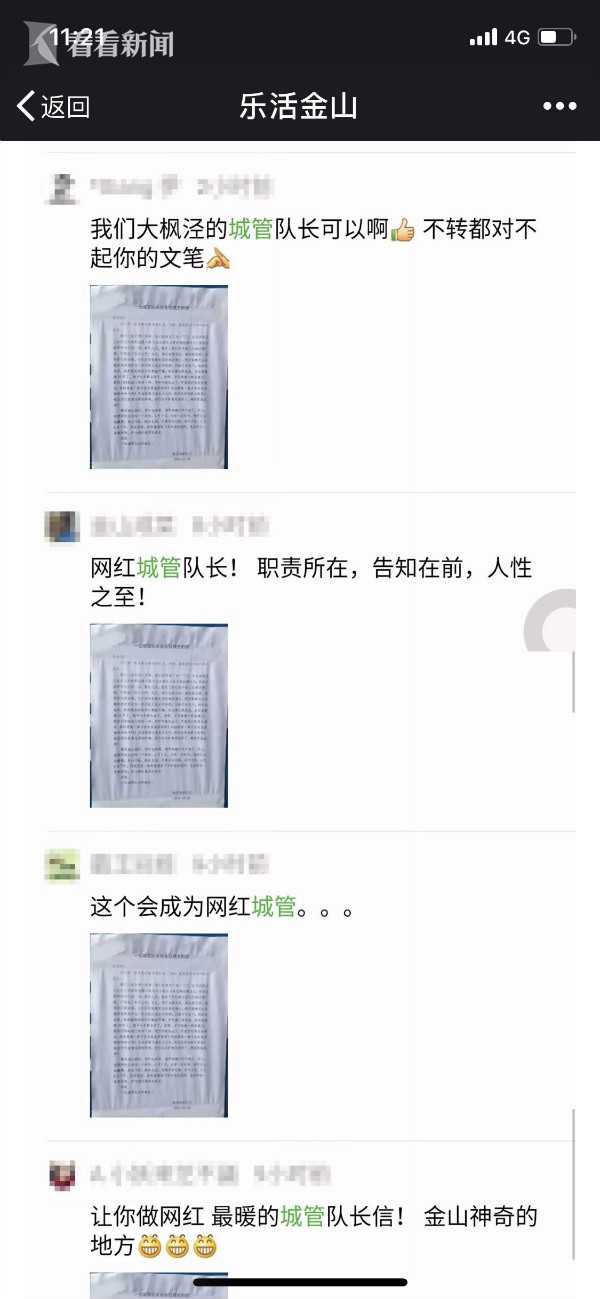 杨毅:北京三冠军不是白来的 解立彬在战斗中成长