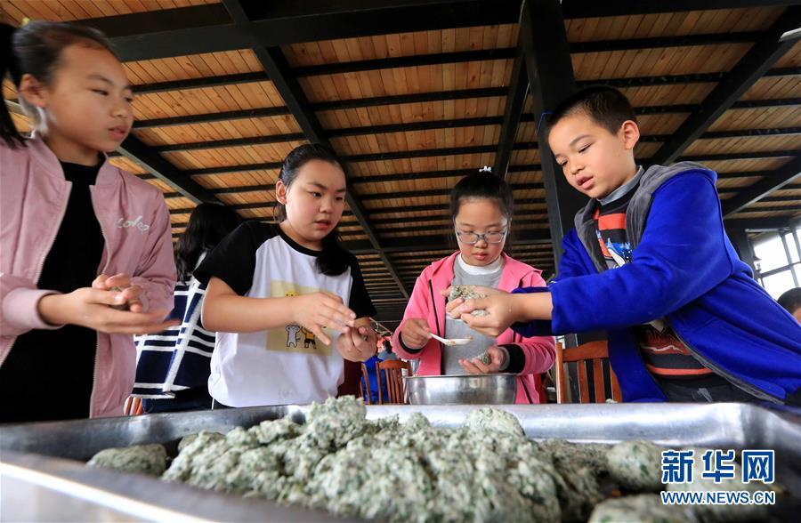 湖南省大学生创新创业就业学院: 10001_1