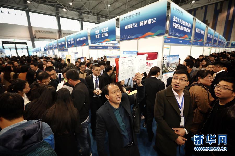 《中国高考评价体系》发布 考查学生综合能力为主