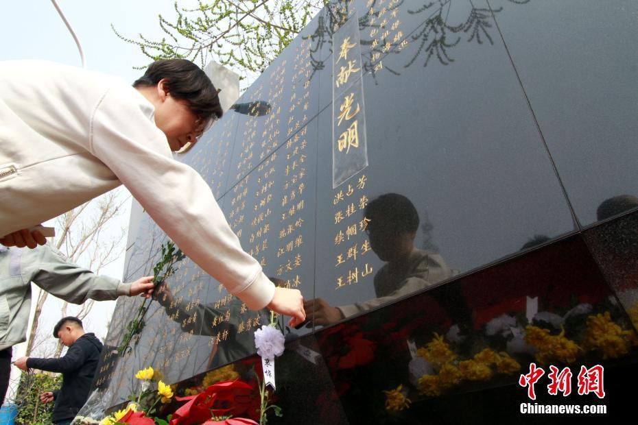 先行者队 北京体育频道在线直播节目表