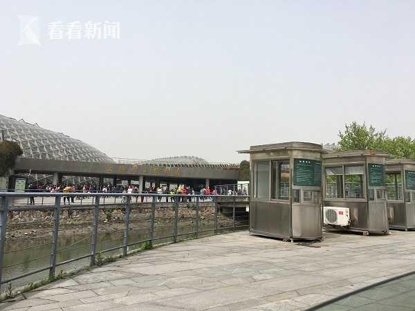 战胜塑料污染 建设美丽中国_东方三分彩人工计划软件手机版