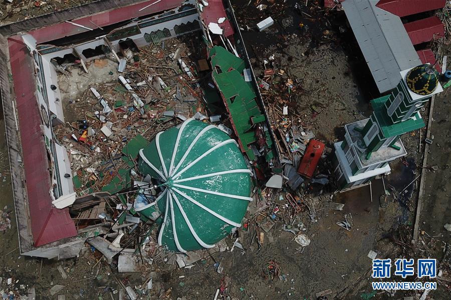 吉林长白山高尔夫球场及167套违建别墅拆除 32人被追责