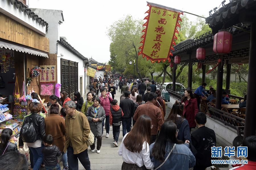 香港毫情欢乐街第九电影院