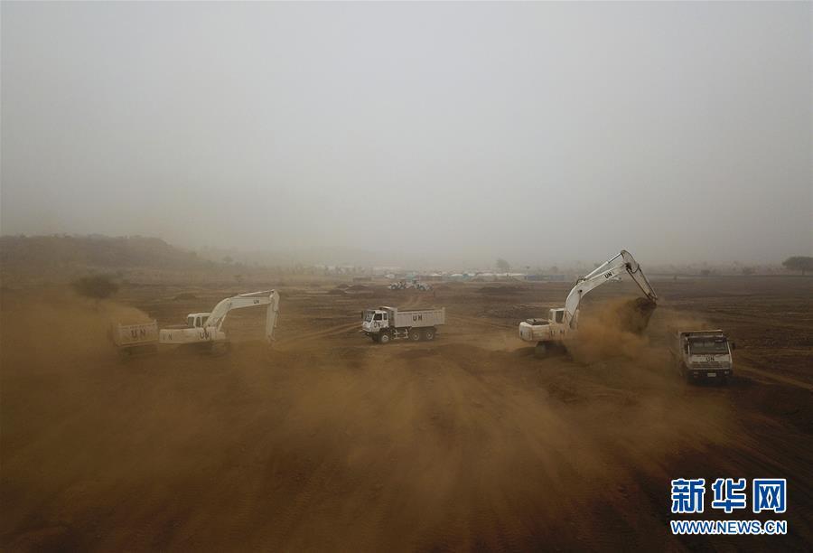 【盈球网址】中国在北京峰会前加大对斯威士兰施压?外交部回应