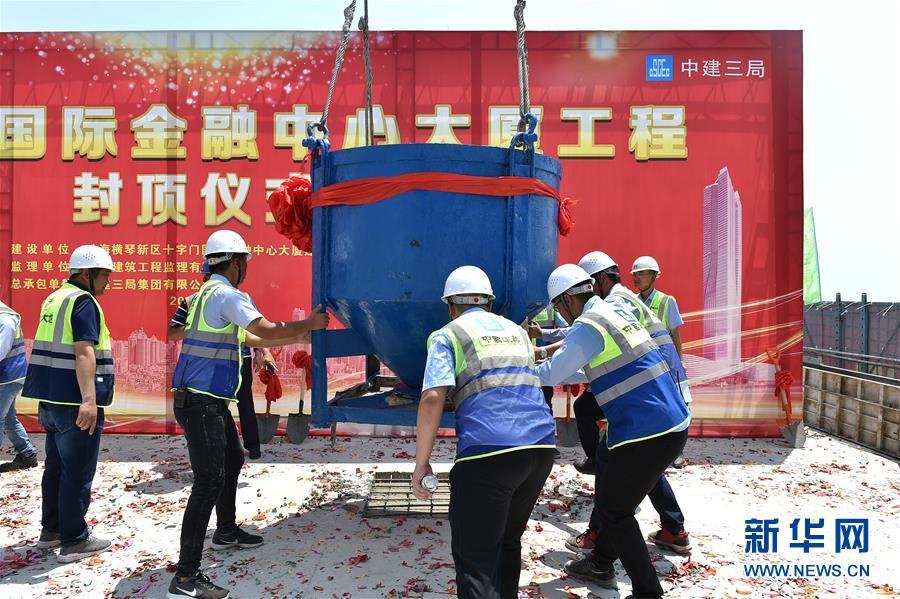 搜狐2019第一季度总收入4.31亿美元超预期 减亏超预期